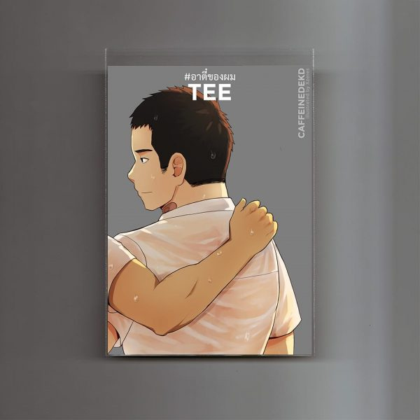 Postcard_RTeeKongPom_HappyTee+Friends_1_Tee