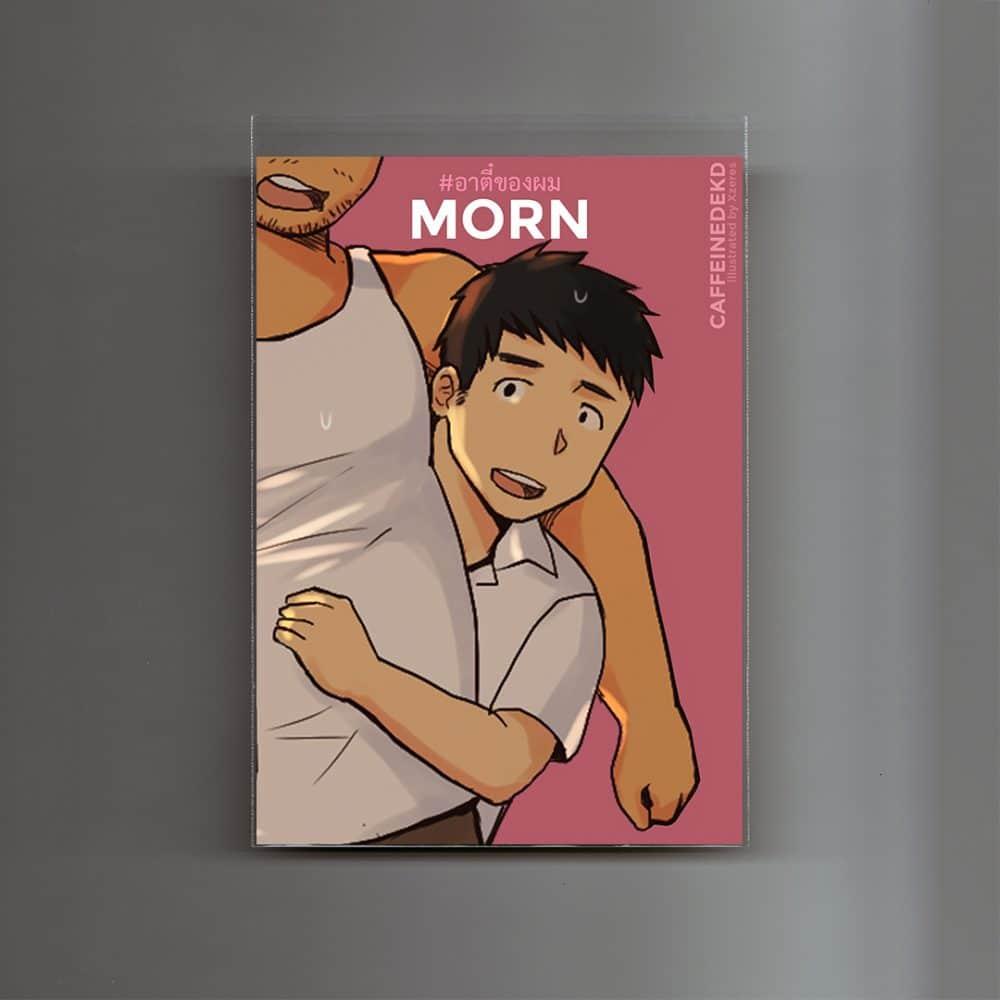 Postcard_RTeeKongPom_HappyTee+Friends_4_Morn
