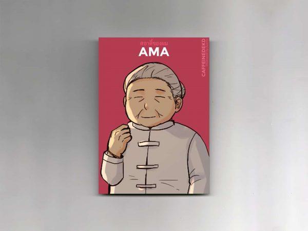 PostcardSet_RTeeKongPom_HappyTee+Friends_14_Ama