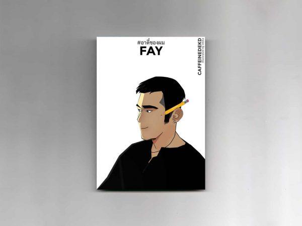 PostcardSet_RTeeKongPom_HappyTee+Friends_15_Fay