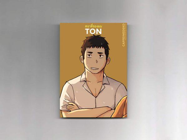 PostcardSet_RTeeKongPom_HappyTee+Friends_5_Ton