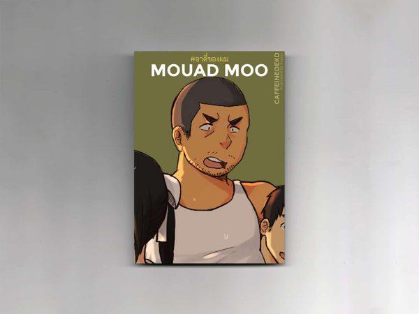 PostcardSet_RTeeKongPom_HappyTee+Friends_9_MouadMoo