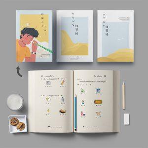 basic-japanese-books